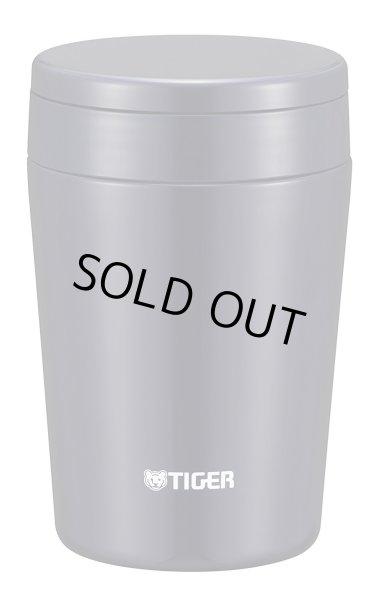 画像1: タイガー 魔法瓶 真空 断熱 スープ ジャー 380ml 保温 弁当箱 広口 まる底 インディゴブルー MCL-B038-AI Tiger  (1)